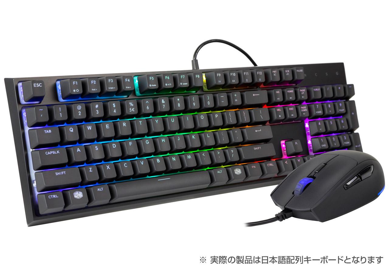 【送料無料】MasterSet MS120 日本語キーボード&マウス 正規代理店保証付