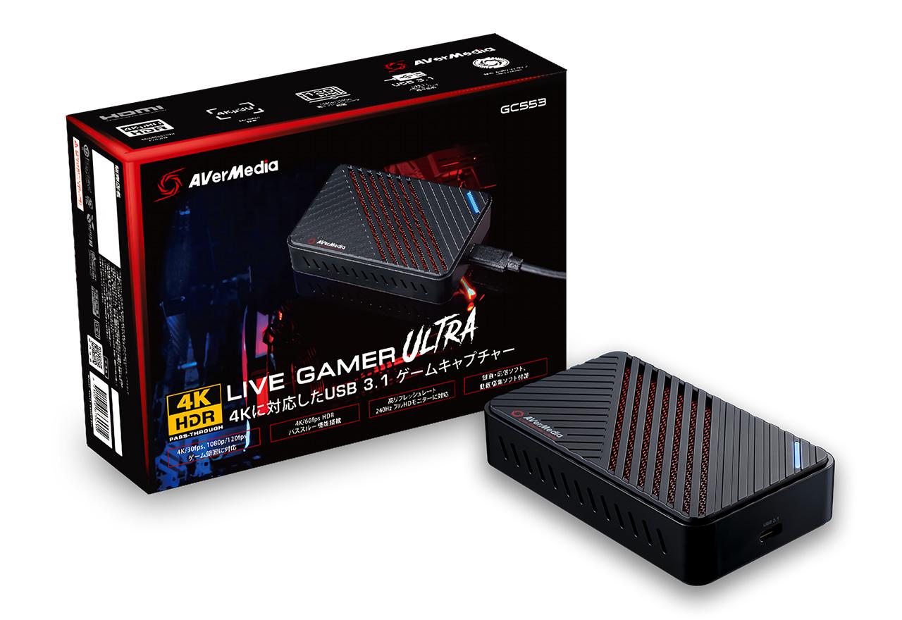 【送料無料】 AVerMedia Live Gamer Ultra GC553 正規代理店保証付