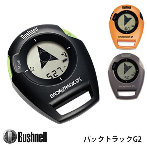 GPS ナビ Bushnell ブッシュネル GPSナビゲーター GPS NAVIGATOR (GPSロケーションファインダー)「バックトラック G2 GPSナビ」BACKTRACK G2【送料無料】