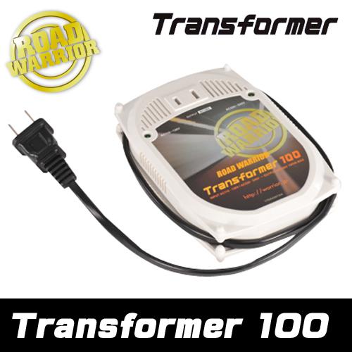 【RW41】対応電圧AC110-240V 海外旅行用 全世界対応 小型 変圧器 ロード・ウォーリア「トランスフォーマ100」