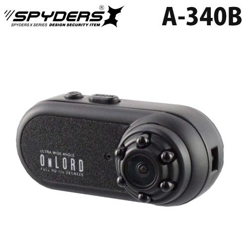 【送料無料】赤外線 広角レンズ デジタル トイカメラ ウェラブルカメラ スパイダーズX 「A-340B」 ブラック