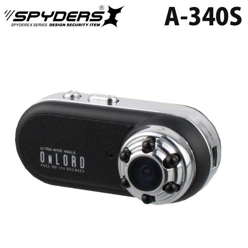 【送料無料】赤外線 広角レンズ デジタル トイカメラ ウェラブルカメラ スパイダーズX 「A-340S」 シルバー