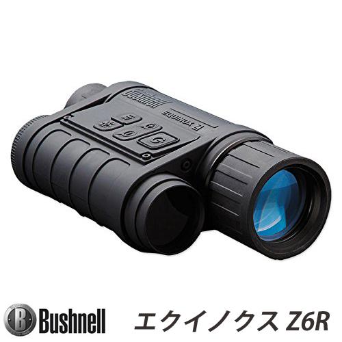 【ブッシュネル(Bushnell)】暗視スコープ 第二世代 相当 撮影・録画機能搭載 デジタル ナイトビジョン「エクイノクスZ6R (EQUINOX Z6R)」【送料無料】