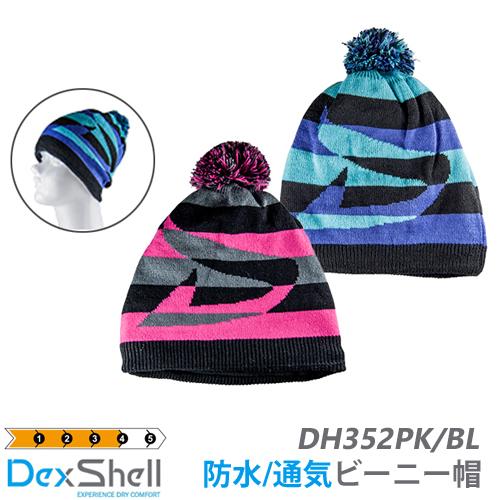 Desorbs waterproof breathable Beanie Cap waterproof elastic material Beanie  Hat striped model DexShell Waterproof Beanie Stripe Hat
