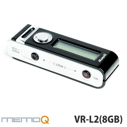 【送料無料/即納】ボイスレコーダー 売れ筋 ボイスレコーダー 小型 ボイスレコーダー usb「VR-L2」8GB 72時間連続録音可能 超小型 ロングライフレコーダー MemoQ ベセトジャパン
