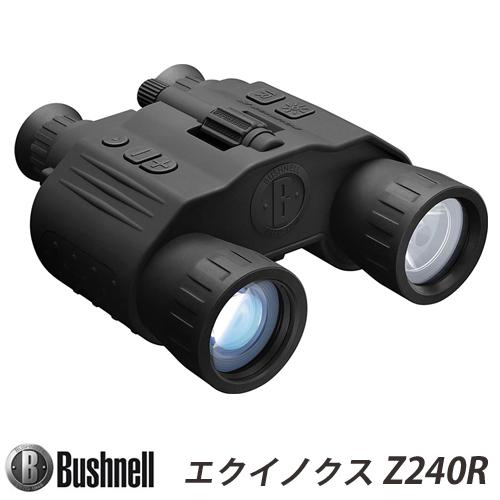 【ブッシュネル(Bushnell)】疑似双眼 暗視スコープ 第二世代 相当 撮影・録画機能搭載 デジタル ナイトビジョン「エクイノクスビノキュラーZ240R (EQUINOX BINOCULAR Z240R)」【送料無料】【国内正規品】