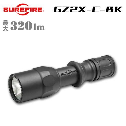 【SUREFIRE(シュアファイア)】【国内正規輸入品】MAX320ルーメン LEDフラッシュライト ハンディライト ハンドライト コンバットライト 「G2ZX-C-BK」【送料無料】