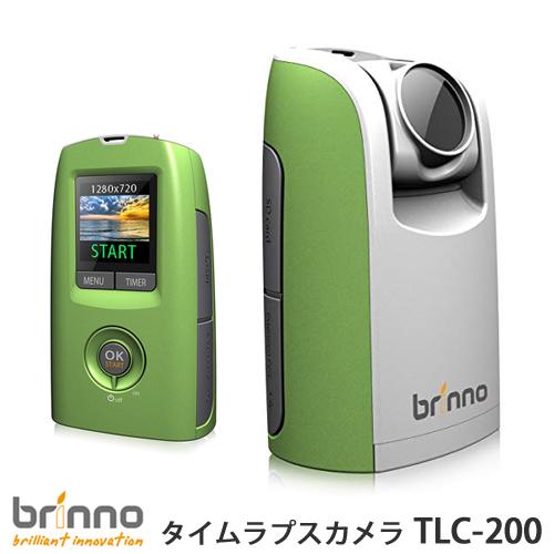 【Brinno(ブリンノ)】タイムラプス専用カメラ スタンダードモデル 「TLC200」TLC-200 Time-lapse camera【送料無料】【正規代理店】