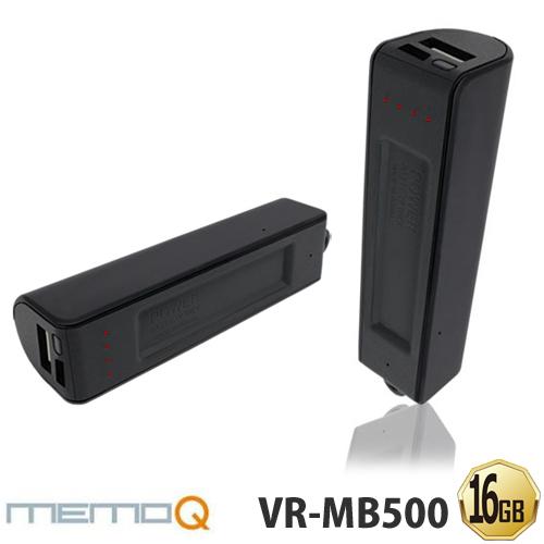 ベセトジャパン モバイルバッテリー型14日連続録音ICレコーダー ボイスレコーダー「VR-MB500N(16GB)」