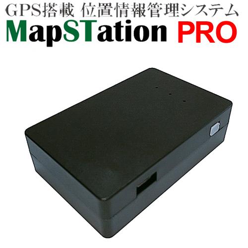 ドンデ リアルタイム GPS 追跡 装置 プロ仕様 マップステーション プロ MapSTation/PRO MD230★1年間使い放題コース付き★