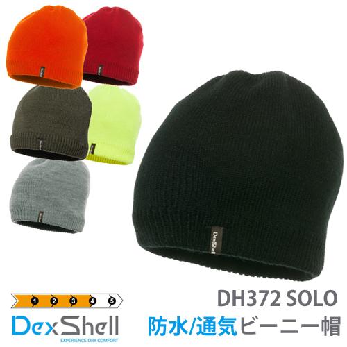 防水ビーニーハット 防水帽子 DH372-BK お金を節約 DH372-GR 予約販売 DH372-WR DH372-HY DH372-K DH372-BOデックスシェル DexShell 防水 DH372-BO ムレない 伸縮素材