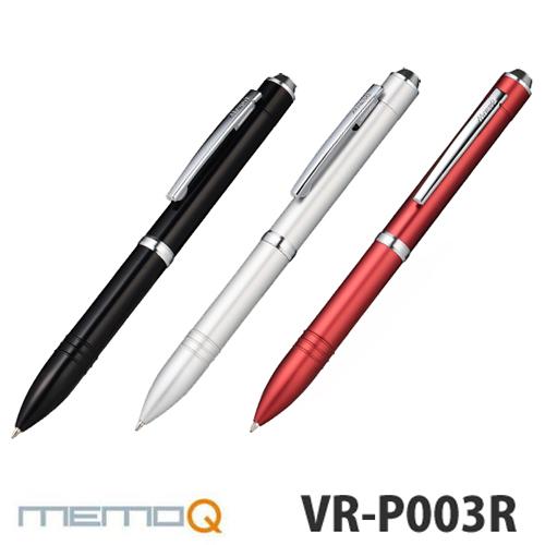 リモコン付 高音質 ボール ペン型 ボイスレコーダー ICレコーダー memoQ VR-P003R ブラック シルバー レッド