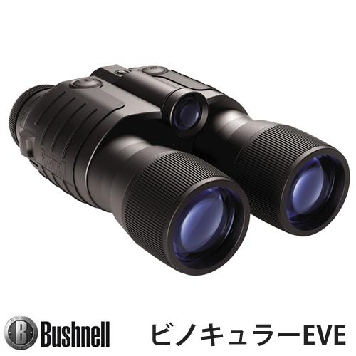 Bushnell(ブッシュネル) 両眼独立フォーカス 双眼鏡型 ナイトビジョン ビノキュラーEVE