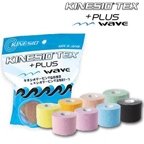 驚きの値段で KINESIO キネシオ テーピング テックス プラスウェーブ PWKT キネシオテックス Tex Kinesio 5cm×5m 人気商品
