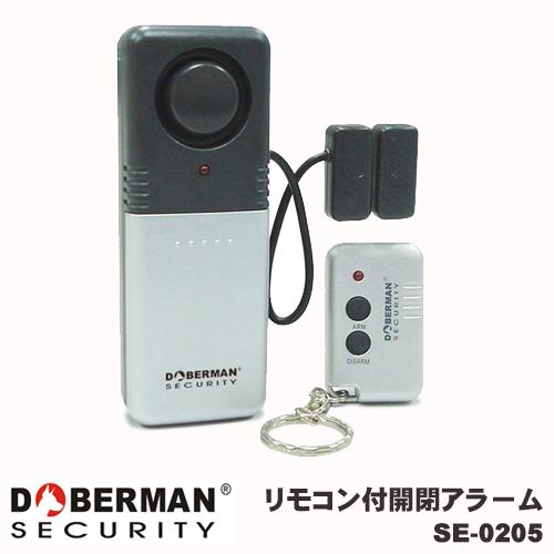 DOBERMAN SECURITY ドーベルマンセキュリティ マグネットスティックが離れると鳴る 警報ブザー ON SE-0205 窓チャイム 発売モデル ドア OFFリモコン付 開閉センサー 正規品送料無料
