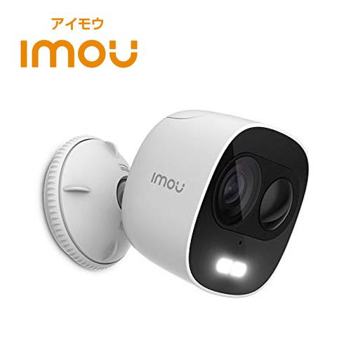 Imou アイモウ LOOC ルーク 1080P 簡単設定 Wi-Fiカメラ ワイヤレス 遠隔監視 SD録画 IPカメラ IPC-C26EN スポットライト 警報機能搭載 Dahua Technology