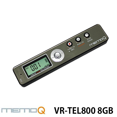 電話機録音対応型ボイスレコーダー VR-TEL800 8GB ベセトジャパン