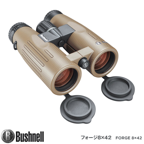 Bushnell ブッシュネル ハイグレード 完全防水 コンパクト双眼鏡 フォージ 842 FORGE 8x42 日本正規品