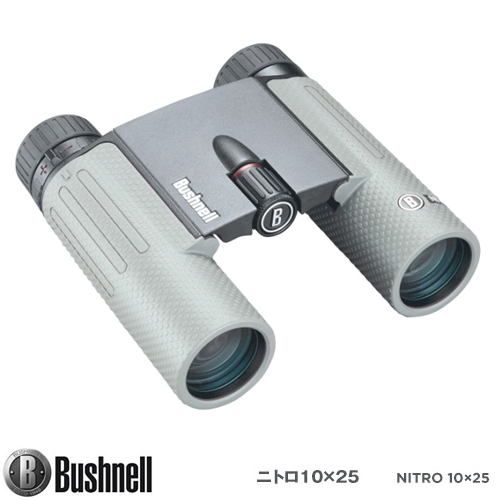 Bushnell ブッシュネル ハイスペック 完全防水 コンパクト双眼鏡 ニトロ 1025 NITRO 10x25 日本正規品
