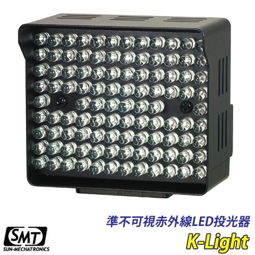 準不可視赤外線LED投光器 940nm 104灯搭載 電池 外部デュアル電源方式採用 近赤外線照明装置 K-Light
