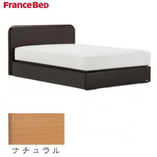 【送料無料】【2015年フランスベッド】飽きのこない丸みのあるデザイン/シングルベッド【koshin0601】fr【YDKG-f】 02P12Jun12