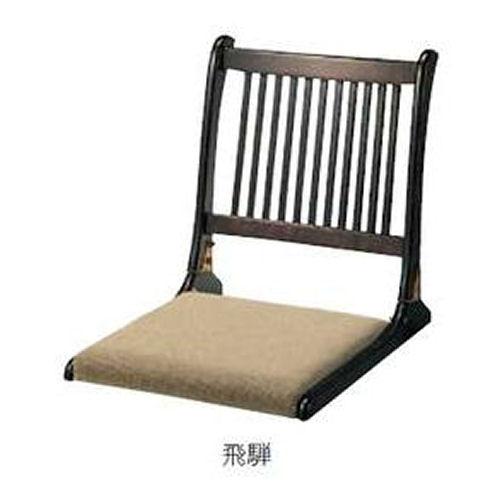 【interior送料無料】折り畳み式業務用にも最適な和風座椅子【koshin0601】fr【YDKG-f】 02P12Jun12