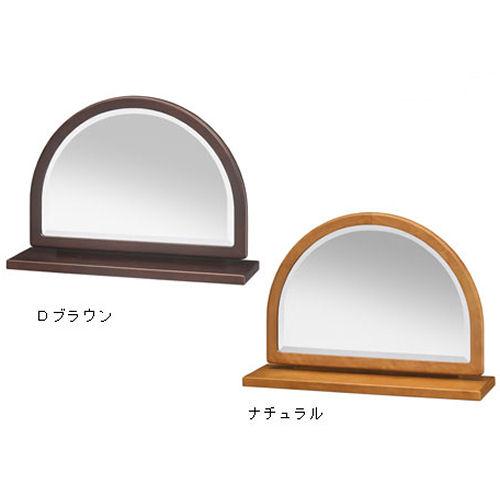 【送料無料】角度調整可能な置鏡/人気の2カラーより選べます【YDKG-f】 02P12Jun12