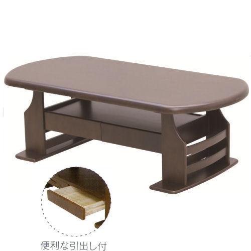 【木製リビングテーブルサイドラック付】木製センターテーブル【YDKG-f】 02P12Jun12