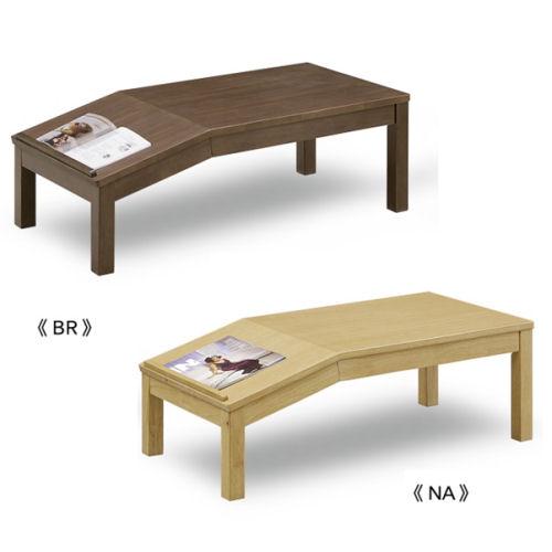 【送料無料】ちょっとお洒落で変形タイプが人気ですニューデザインのスロープ式リビングテーブル。