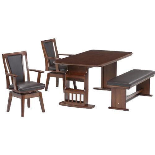 【送料無料】マガジンラック付きダイニング4セットテーブル150で使い易い・椅子は回転機能付き