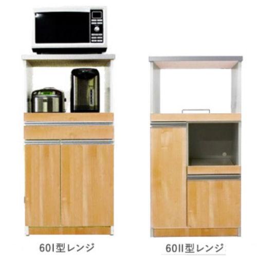 【送料無料】新タイプ機能的で使い易いレンジ台便利な12kg入り米ビツ付/国内品