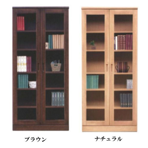 【送料無料】使い易さとお洒落なデザインが人気ですカラーも2色よりお選びください。【YDKG-f】 02P12Jun12