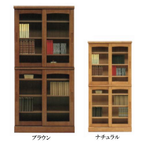 【interior送料無料】扉がスライド式で使い易い書棚安心の国内品でお部屋に合わせて2色より選べます