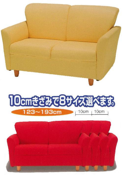 【送料無料!】 23色対応!選べるスーパーソフトレザー使用!【koshin0601】fr【YDKG-f】 02P12Jun12