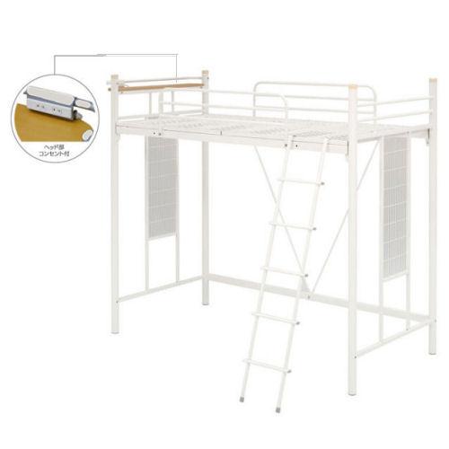 【送料無料】棚、コンセント付人気のハイベッド素敵なホワイト色で床板スチールネット使用