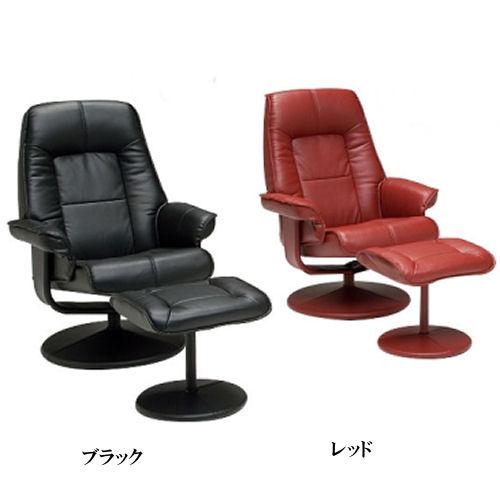 【送料無料】回転・リクライニング機能オットマン付き・人気の5色対応【YDKG-f】 02P12Jun12