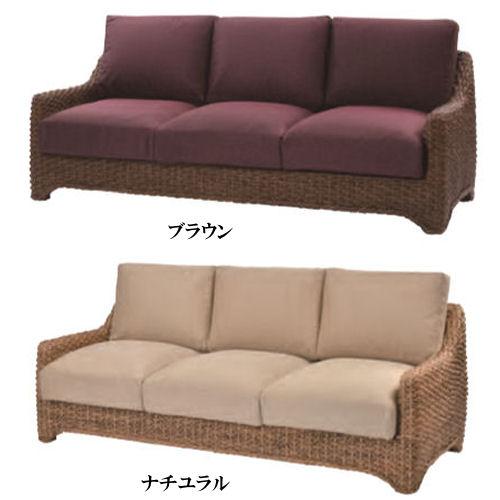 【送料無料】自然素材を使用しウォーターヒヤシンス人気のラタン三人掛けソファ