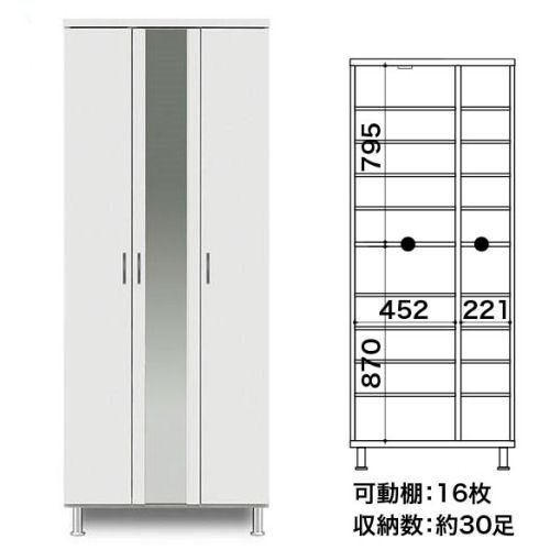 【送料無料】棚板水洗いでき、衛生面でも安心な下駄箱シューズボックス【別注でオプションも選べます】