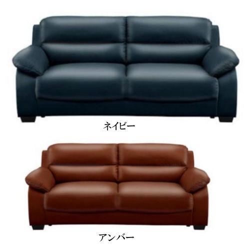 【送料無料】背面はシリコンフィル使用・6色対応です座り心地も抜群のポケットコイル使用の人気のソファ