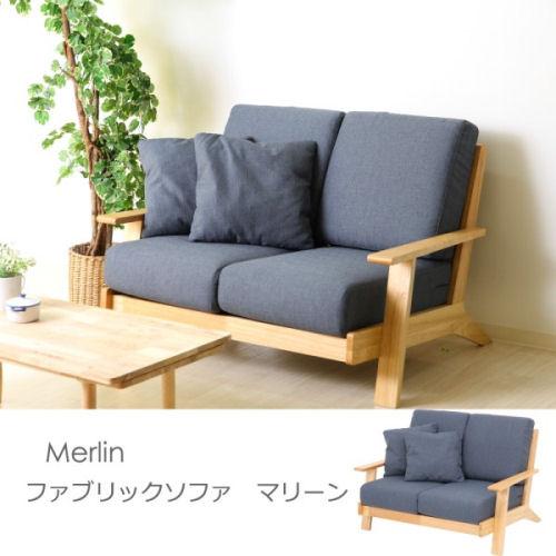 ☆ちょっとお洒落なラブソファ/ニューデザイン☆ 座り心地抜群の布張り2Pチェア