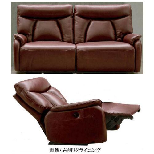 【送料無料】テレビを寛ぎながら見れるモーションチェアイタリアレザーを使用した三人掛けソファ