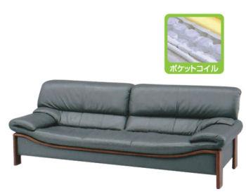 送料無料/本革で座面にSバネ使用【YDKG-f】 02P12Jun12