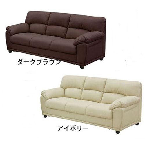 【送料無料】5色よりお部屋に合わせて選べますシンプルでおしゃれなPVCソファ【YDKG-f】