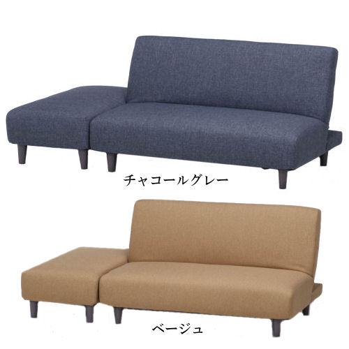 【送料無料】いろいろなスタイルに変えられて便利に使用スツール付きソファベッド