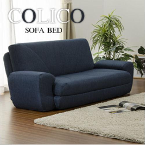 【送料無料】座面を引き出せばベッドに早変わりいろいろな用途に使用できて便利です。