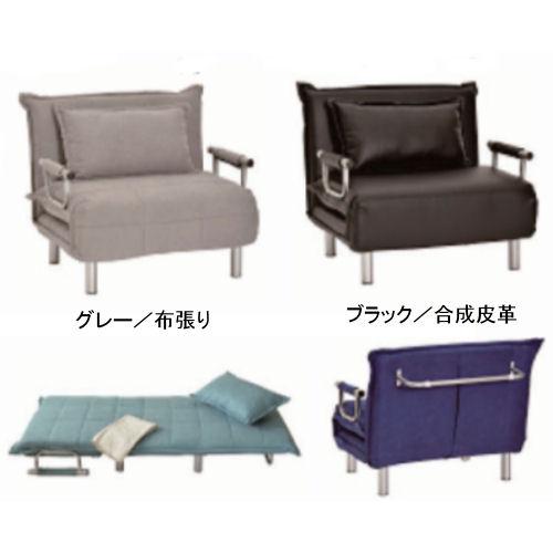 【送料無料】ソファーにもベッドにも使用可能リクライニンギアは6段階・ブラックのみ合成皮革