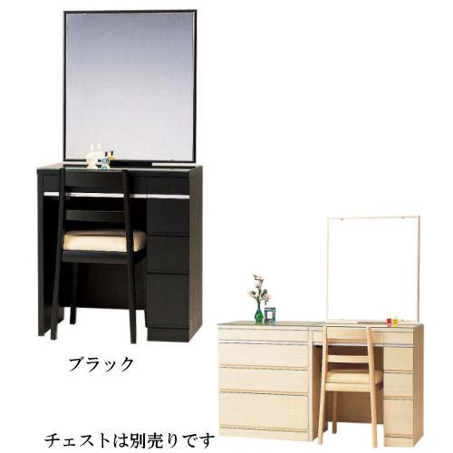 【送料無料】すっきりシンプルデザイン20一面ドレッサー