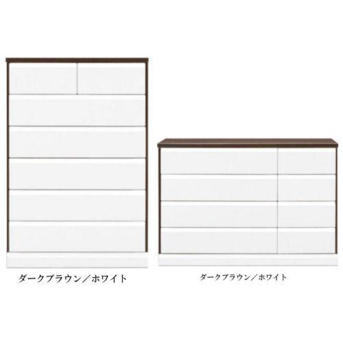 【送料無料】☆ニューデザインで光沢のあるハイグロス仕上げ☆国内品でツートンカラーが人気です。