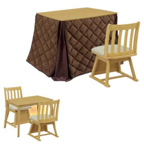 【送料無料】暖卓+布団セット・ハイタイプ4点セットお部屋に合わせて2色より選べます