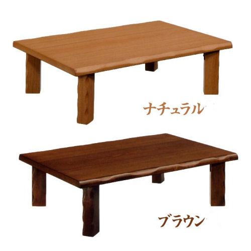 【送料無料】和風リビングテーブル/折脚座卓【YDKG-f】 02P12Jun12